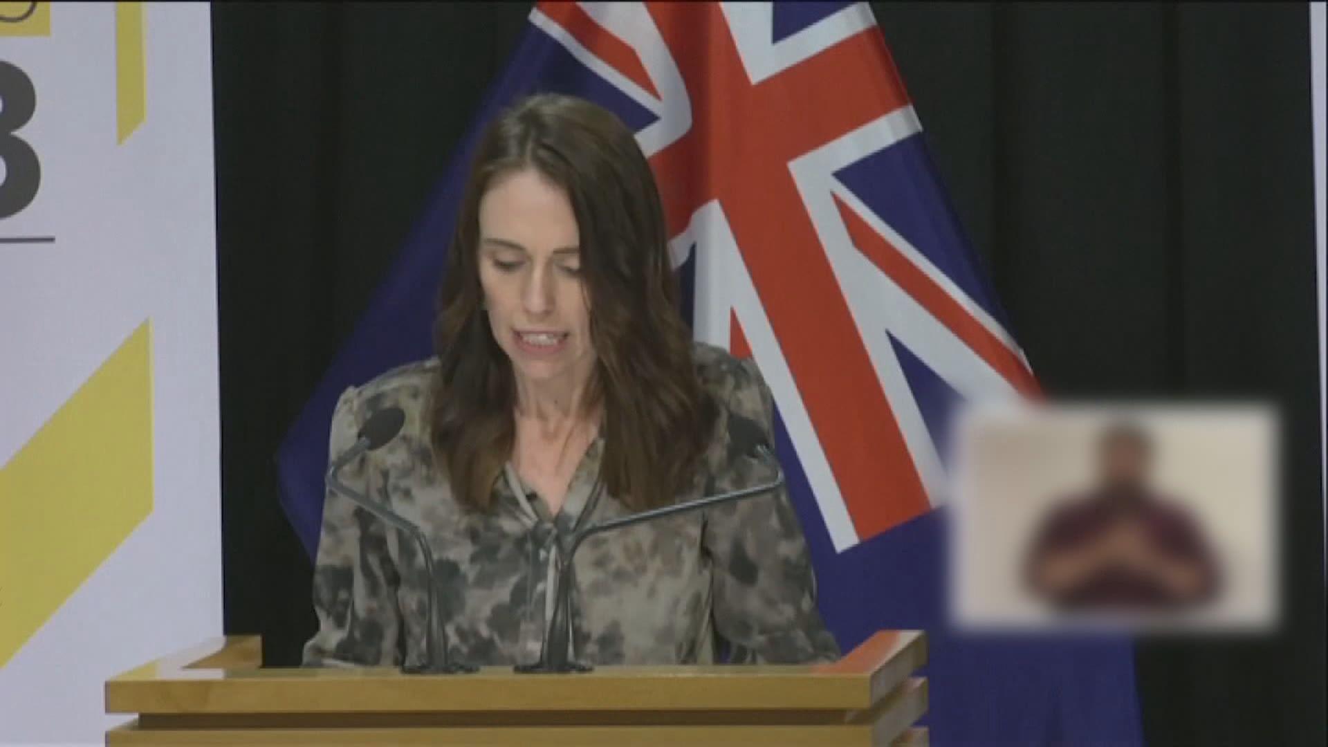 新西蘭下調防控等級 總理警告抗疫戰未結束