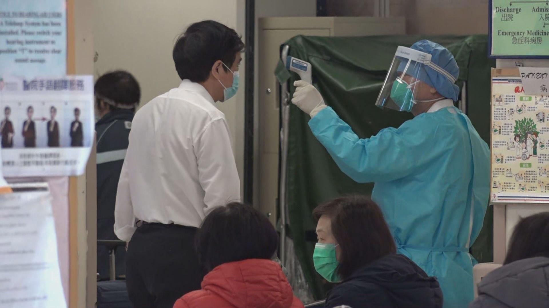中大醫學院即日起招募三千人研究新冠病毒隱性感染