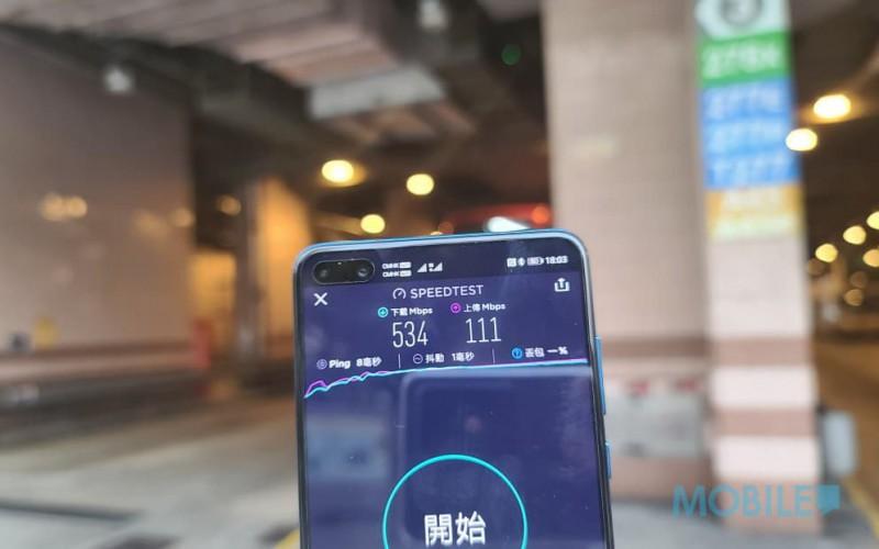 香港5G網絡頻段你又知幾多?