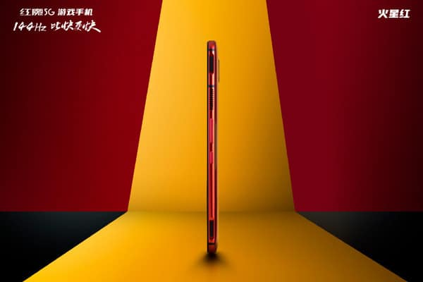 紅魔5G電競手機加推火星紅版本!5月1日開賣