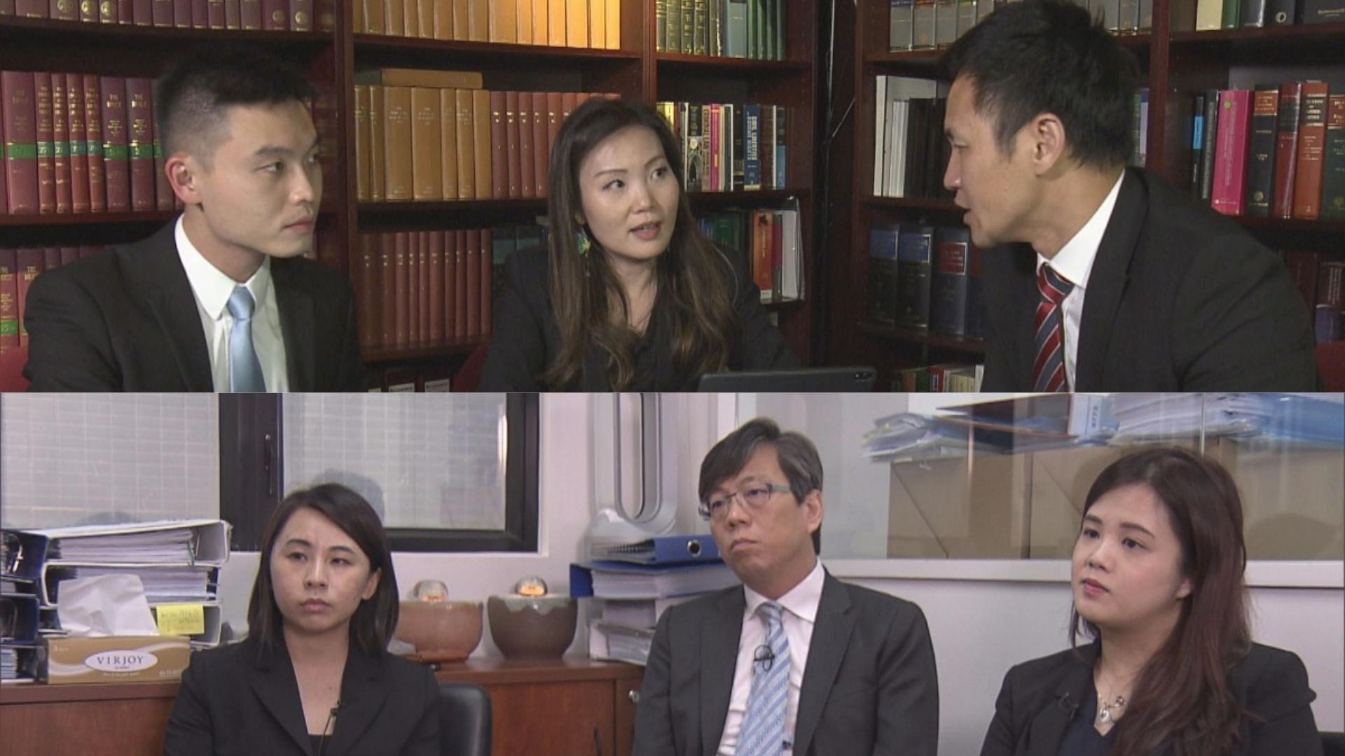 律師會改選 部分參選人曾任義務律師助示威者