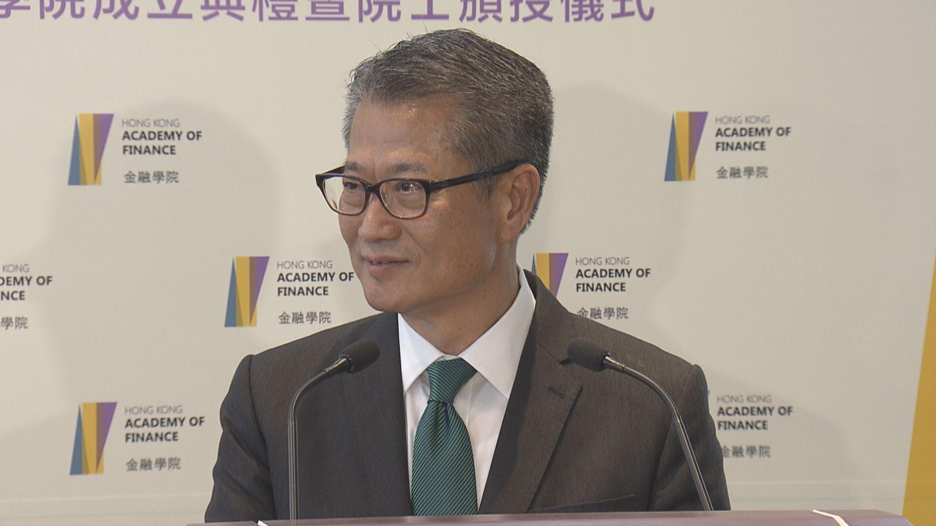 陳茂波預計七月中起市民陸續收到一萬元
