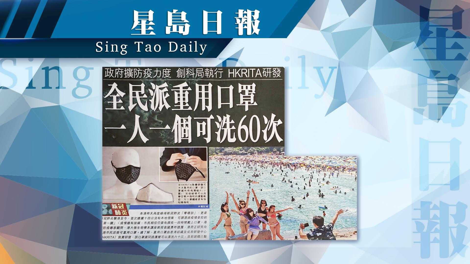 【報章A1速覽】鄧炳強明知僭建 照租風水屋;限聚擬放寬 暫傾向8人