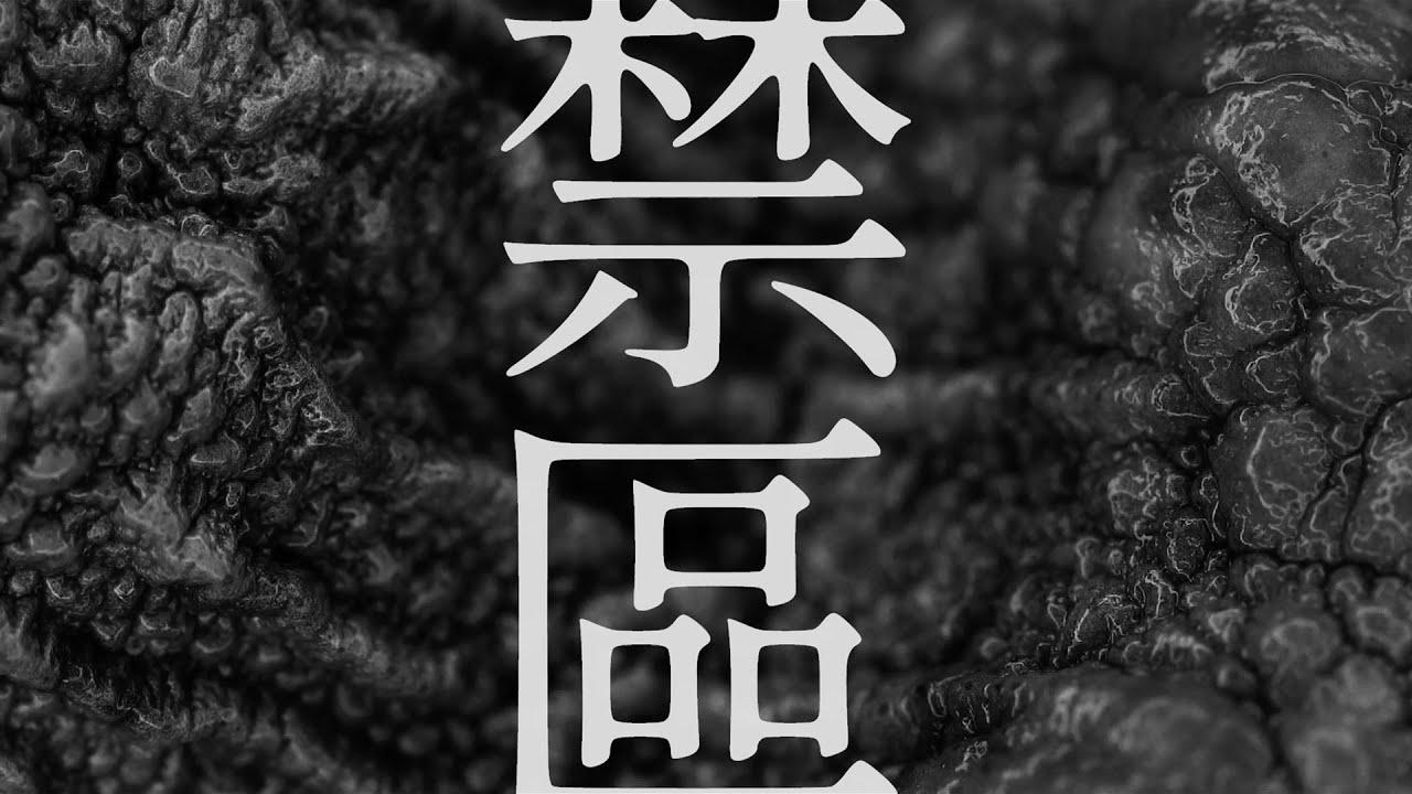 【片】何建曦苦等鍾舒祺一年 合唱新歌解鎖情慾禁區