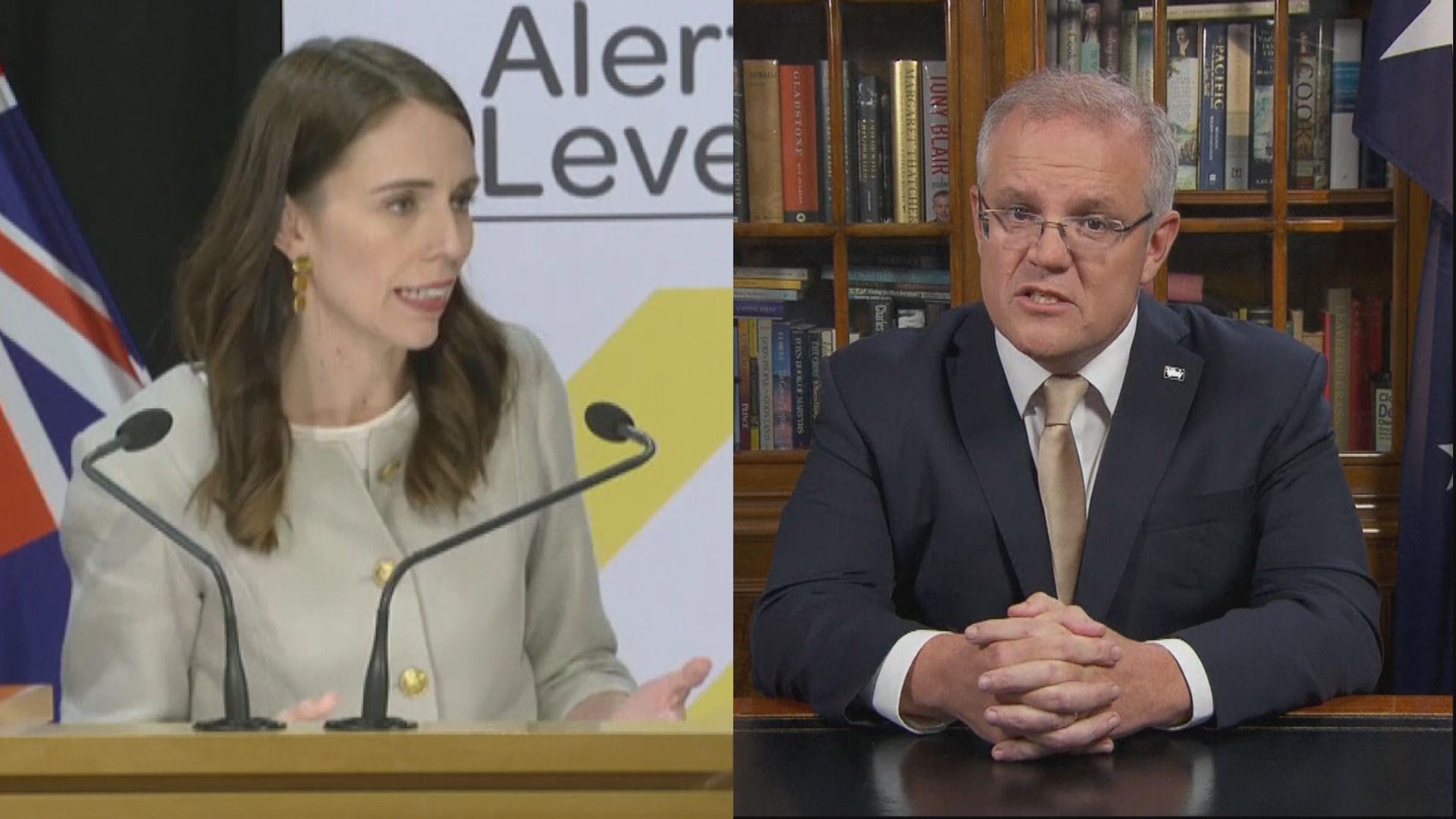 澳洲新西蘭擬互相局部重新開關促進經濟