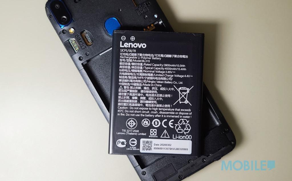改用可更換式電池,千玩入門手機 Lenvo A7 實試!