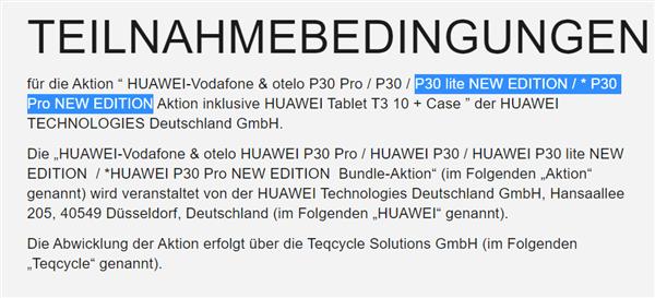 繼續有 GMS 用,有傳 HUAWEI 將推出 P30 Pro NEW Edition?