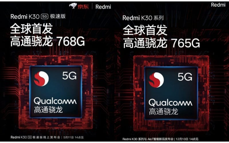 Redmi K30 5G 極速版將改用 Snapdragon 768G 處理器!