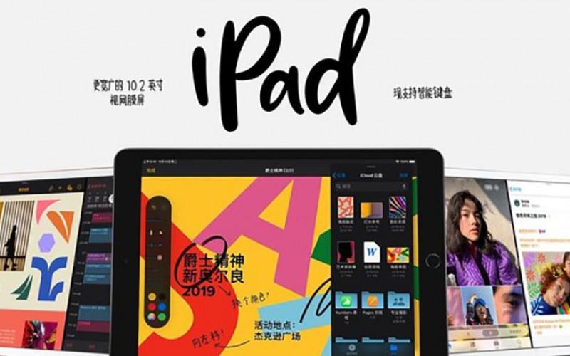傳 Apple 正在研發全新「親民」iPad 將置入強大處理器提升競爭力