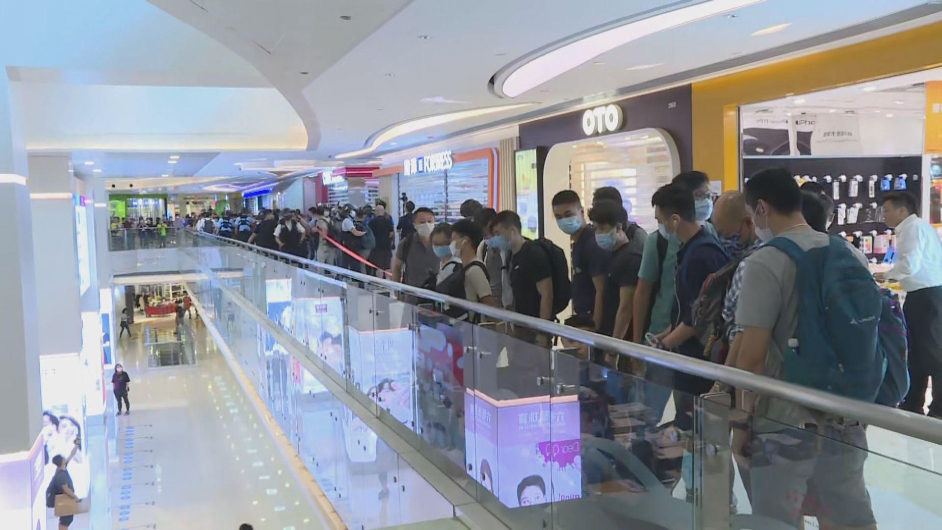 警方東港城拘捕多人 商場否認報警