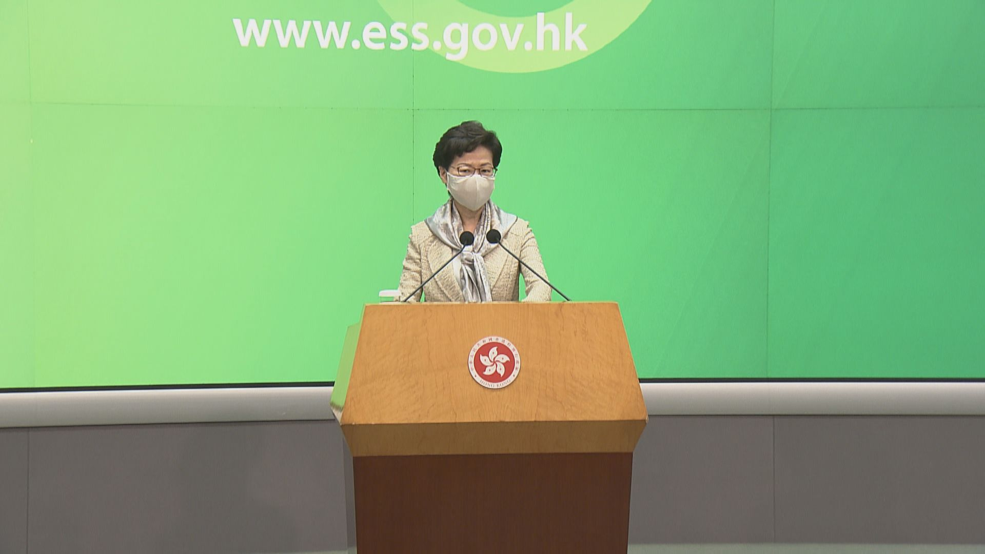 林鄭:國際專家來港時間短 監警會報告值得信賴