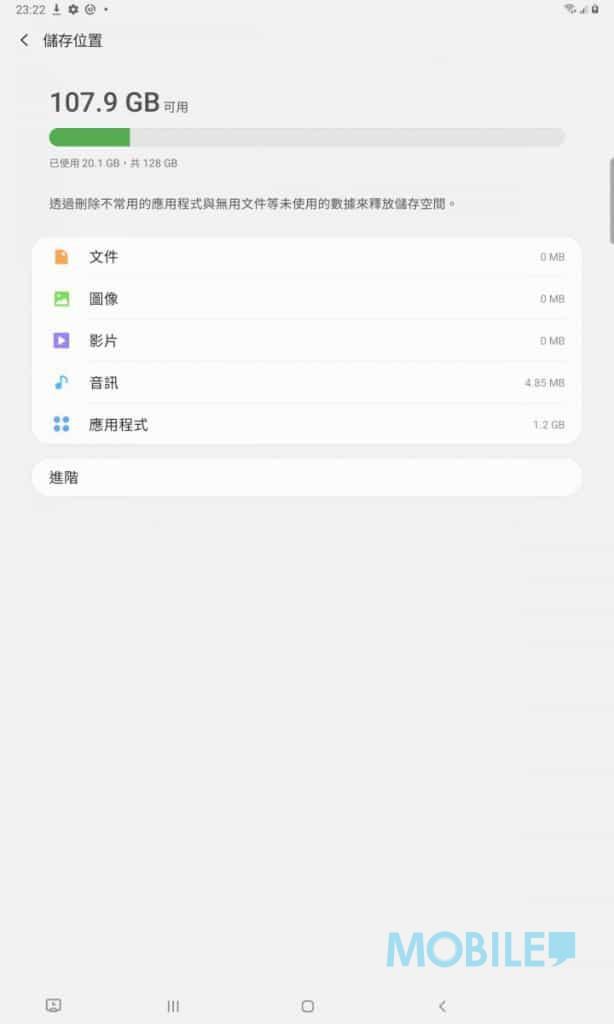 有齊 S Pen 功能,Galaxy Tab S6 Lite 上手試!
