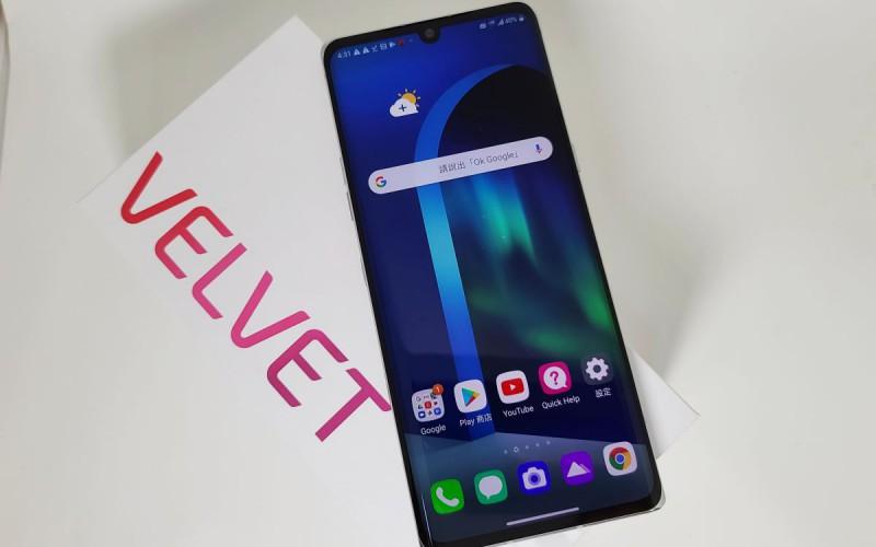 【水貨行情】首款配備 S765G 處理器手機到港,LG VELVET 開價$4,880!