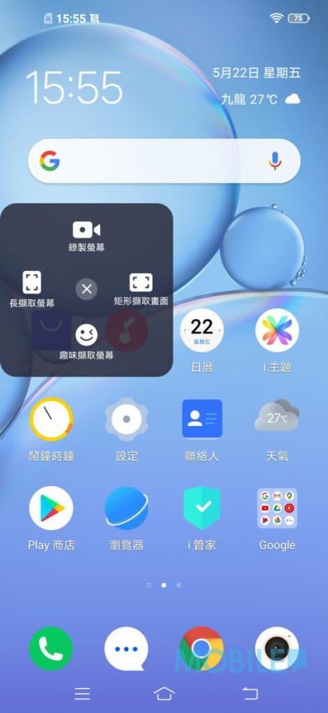 vivo Y50評測:平玩三鏡中階手機!
