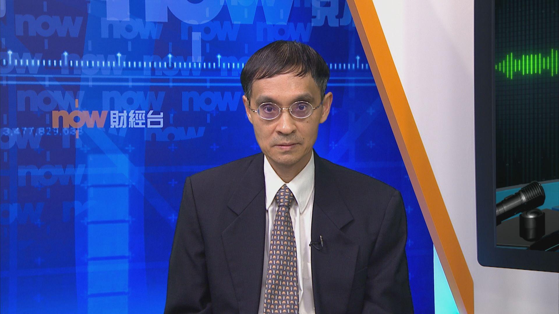 陳弘毅:中央在港設立機構性質類似中聯辦等