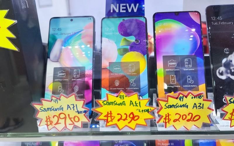 SAMSUNG Galaxy A系港行劈價,最平兩千有交易!