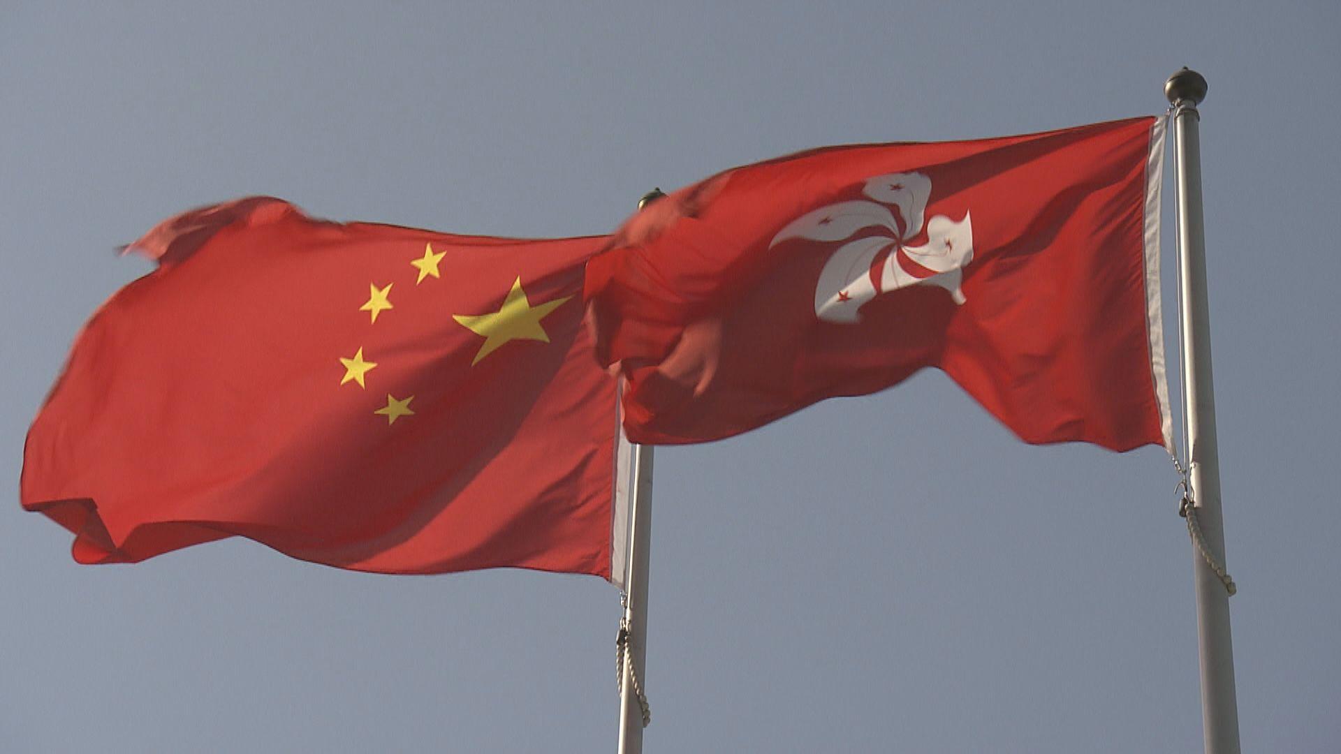 林鄭:中央制定港區國安法承受多方壓力仍願意體現擔當
