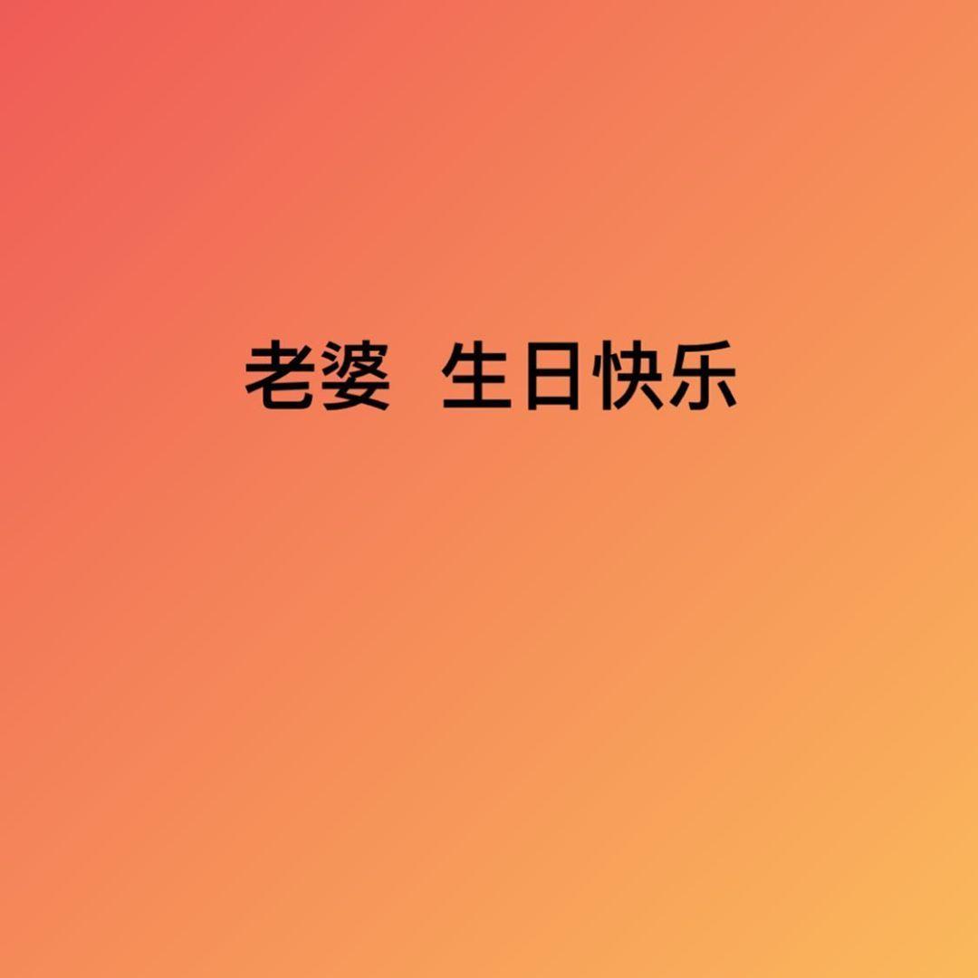 李榮浩準時零時零分出Post