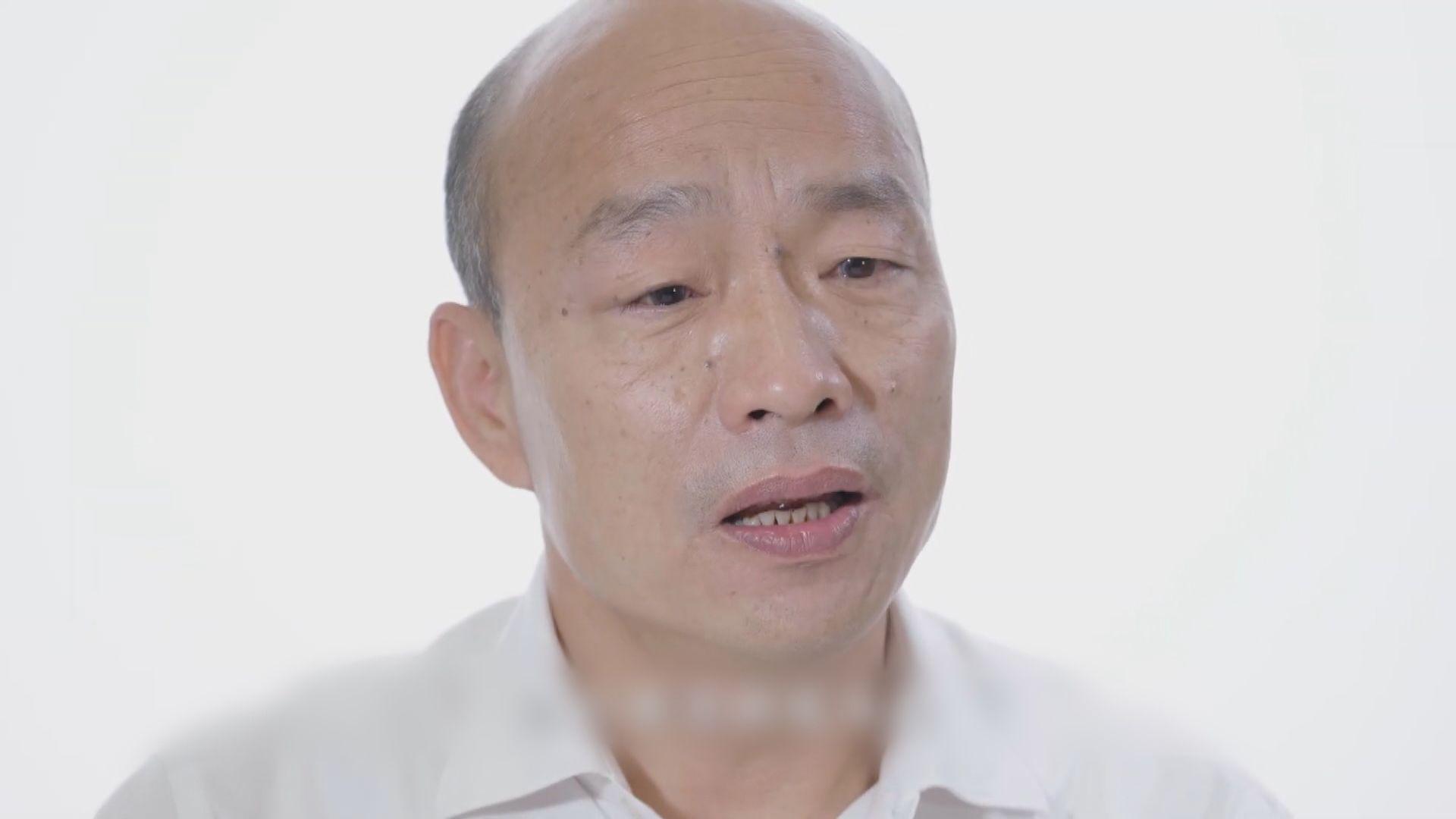 【即日焦點】恒指五連升樓價升至半年高位 星金管局指從香港等地資金流入增加;「罷韓」投票周六舉行 韓國瑜市長之位或不保?