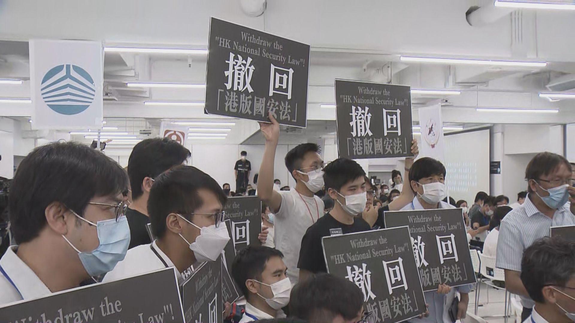 十七區民主派區議員要求撤回港區國安法立法
