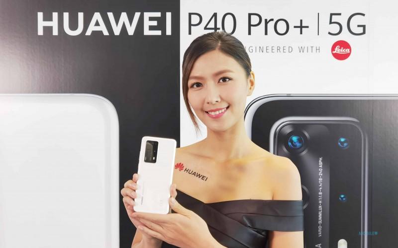 最強攝影旗艦到港 一萬有找玩 HUAWEI P40 Pro+,預訂即送$1,937禮品!