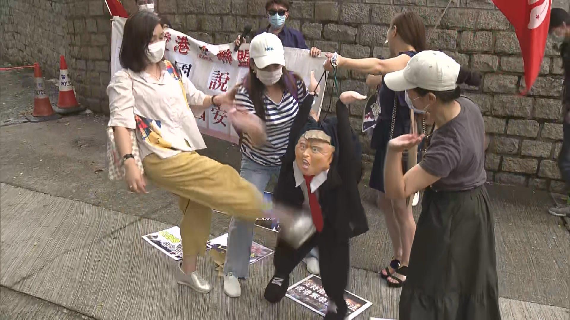 團體遊行到美領館 抗議美國干預港區國安法立法