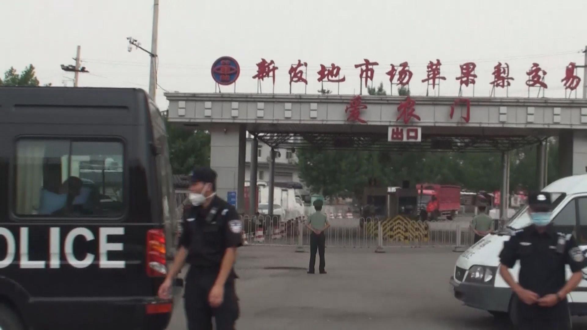 【再爆疫情】北京突發公共衞生應急響應提升至二級