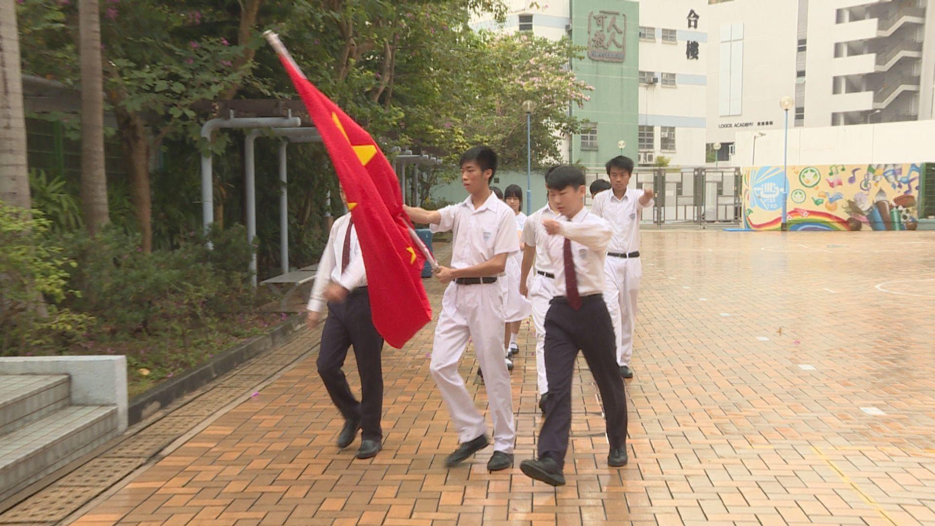 【即日焦點】中小學辦七一、十一國慶等活動必須升國旗奏唱國歌;哈佛報告:若開戰印度軍力未必不及解放軍