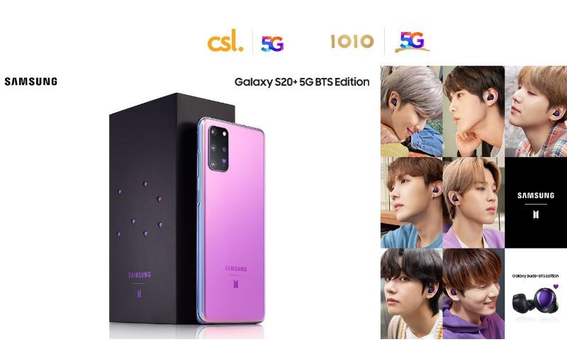 CSL 推出$0機價出 Galaxy S20+ 5G BTS Edition 優惠!
