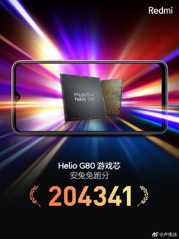 紅米 9 正式發布,MKT Helio G80 真的能媲美驍龍835嗎?
