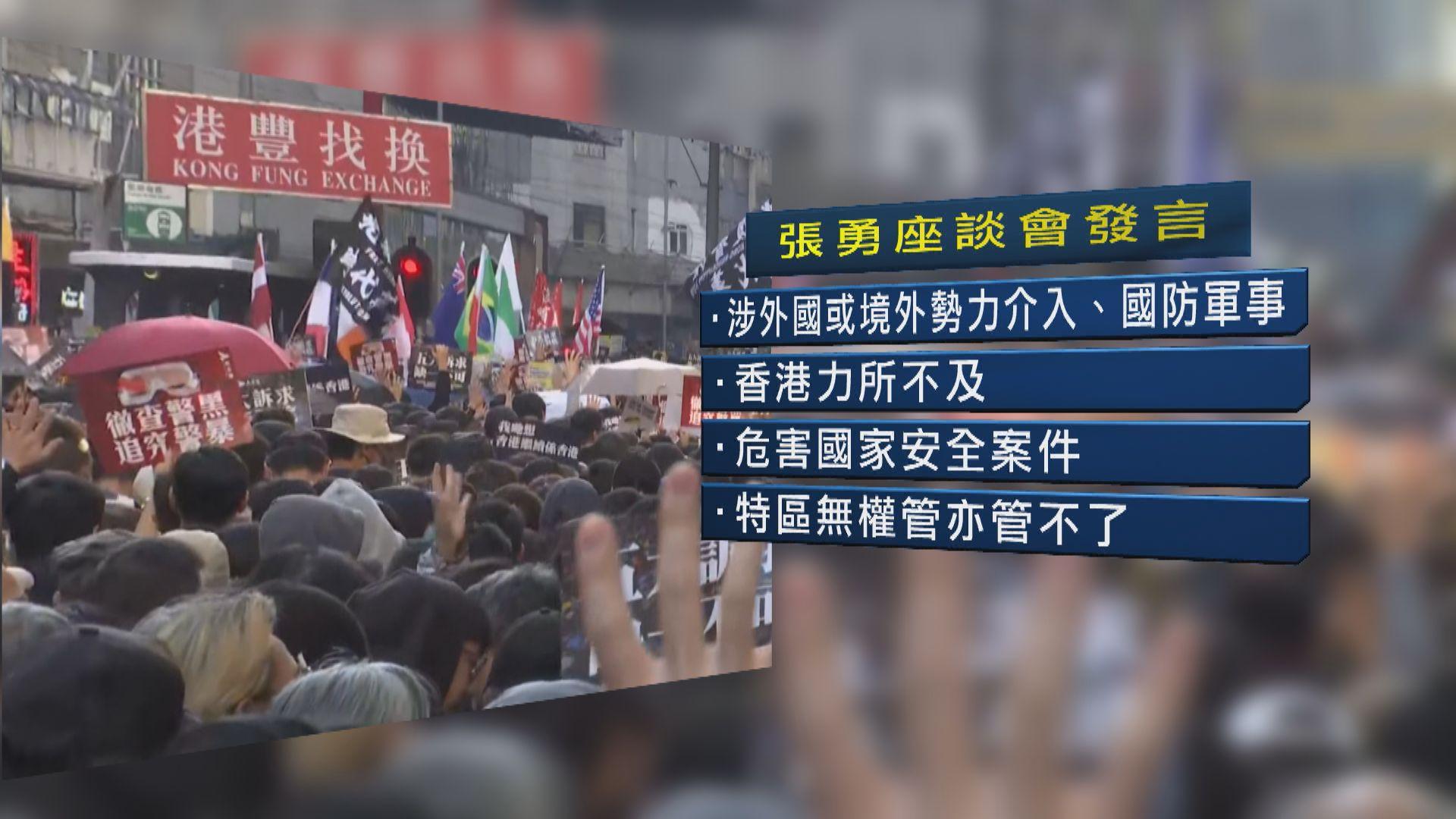 【即日焦點】法工委副主任張勇:危害國家安全複雜案件香港力所不及 特區管不了;內地專家指三峽大壩變形和防洪無必然關聯