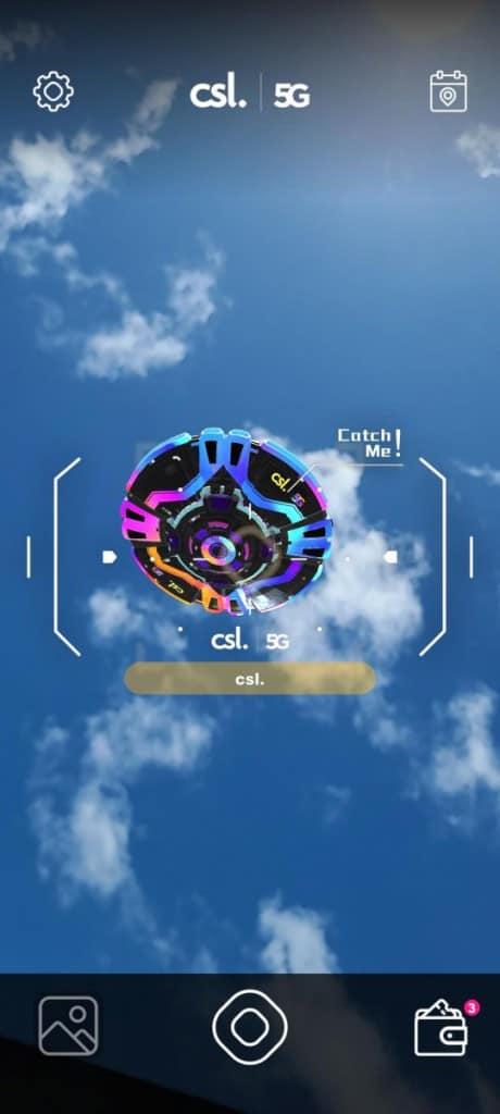 利用手機鏡頭掃描身邊環境,尋找並點擊手機畫面上懸浮的7 色 UFO