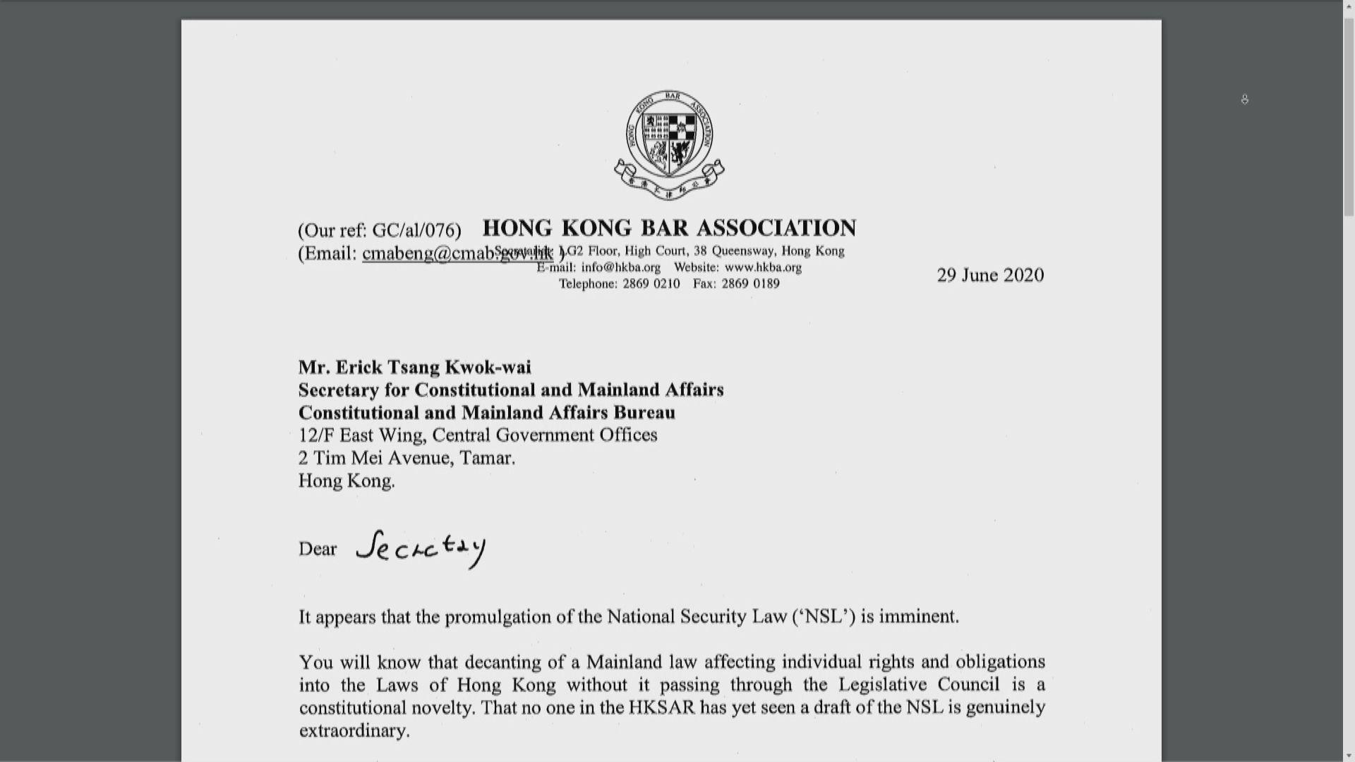 大律師公會去信曾國衞促解釋港區國安法