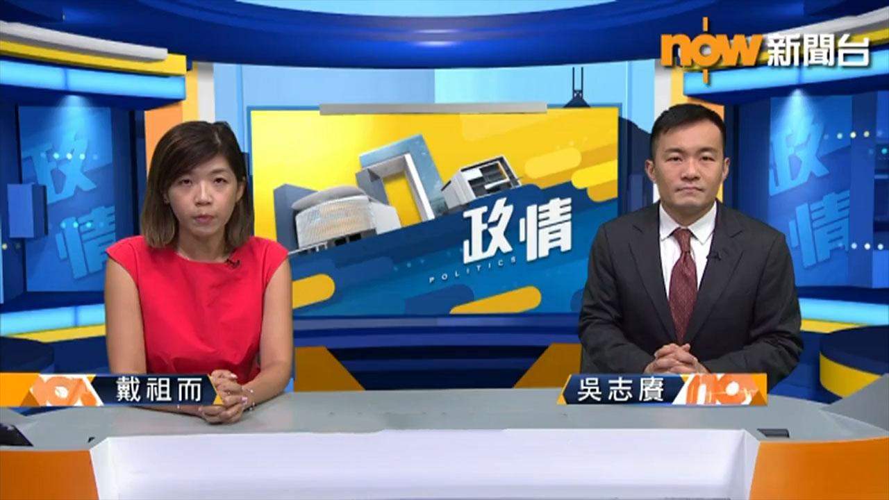 【政情】國安法通過日現解散潮
