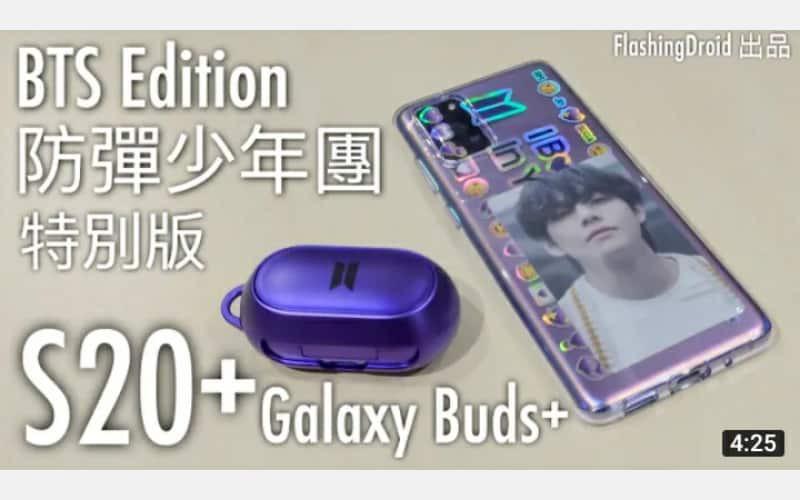 紫色驚喜登場!BTS Edition 防彈少年團特別版 Samsung Galaxy S20+ 及 Galaxy Buds+ 開箱上手玩