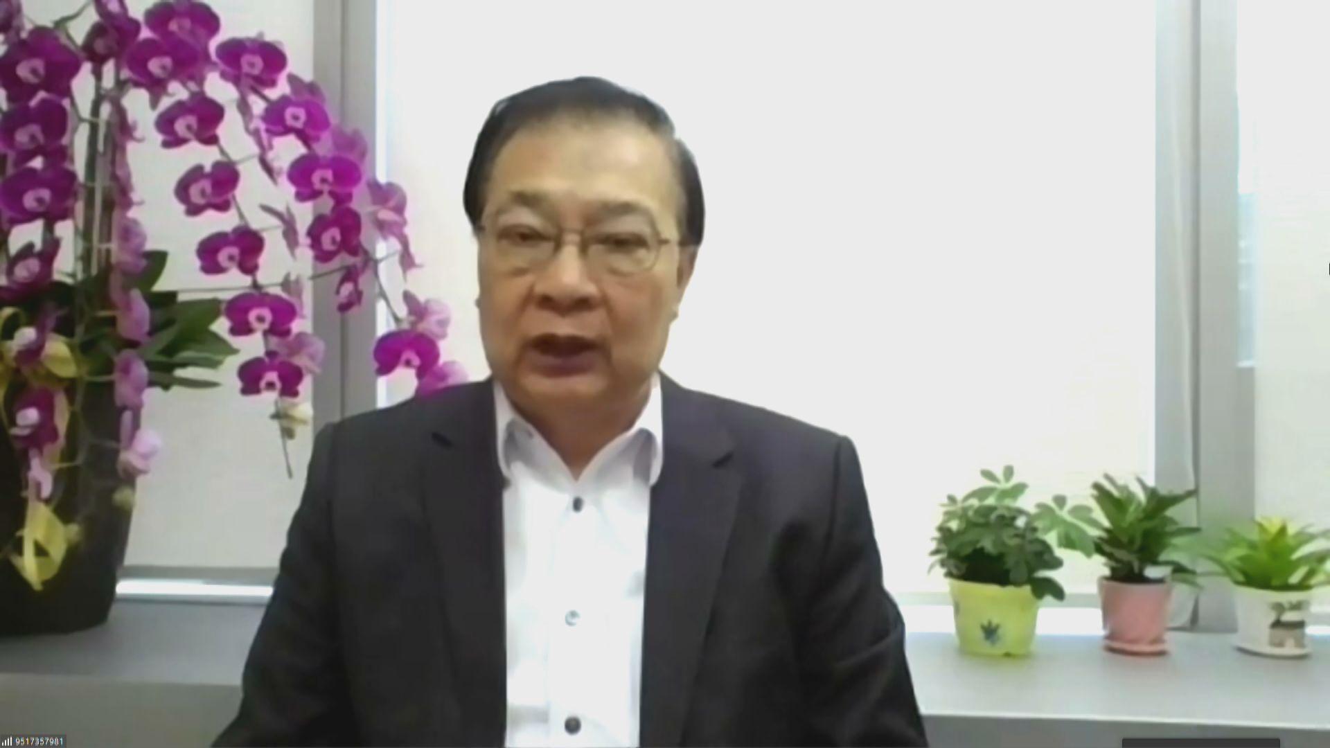 譚耀宗:光復香港等示威口號有機會牴觸港區國安法