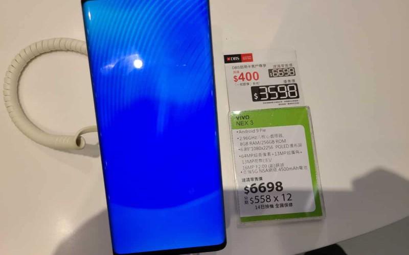 減價停不了?最平 5G 旗艦手機僅售 $3598