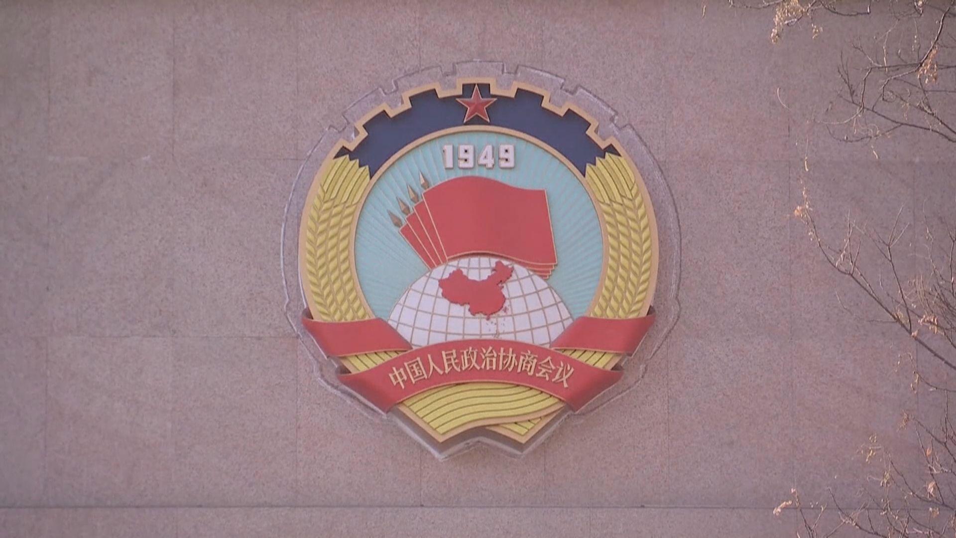 美國參議院一致通過香港自治法 全國政協譴責