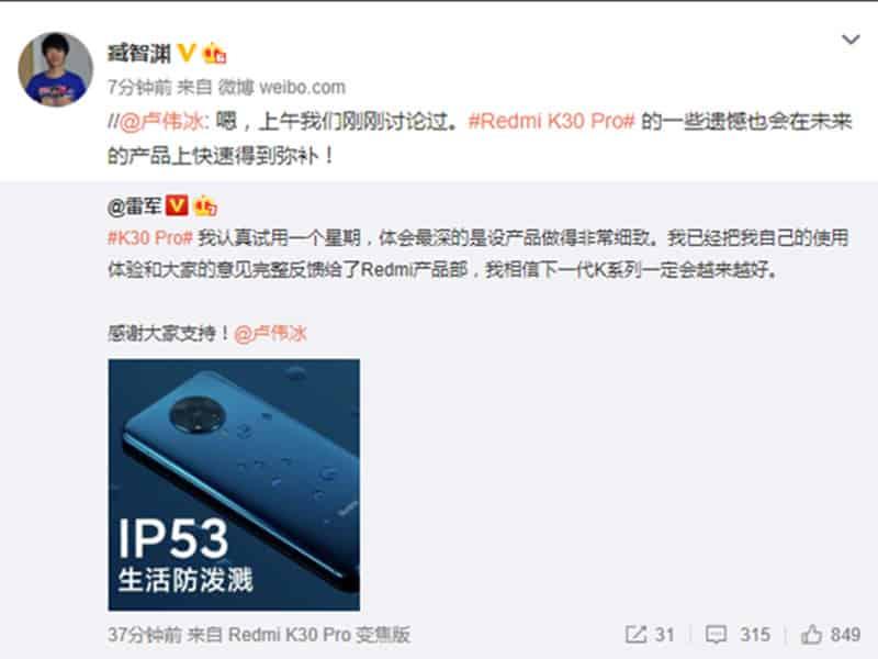 加番高更新率螢幕、雙揚聲器?雷軍預告Redmi K30 Pro後繼作