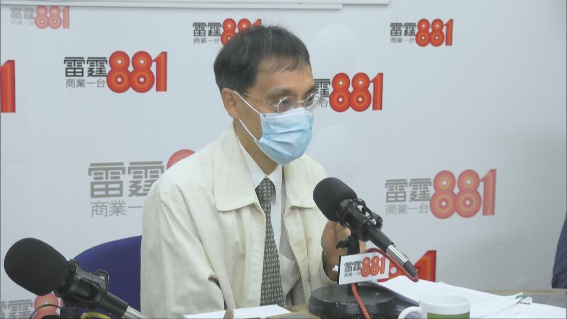 陳弘毅:港區國安法沒有明文規定藏有港獨物品屬犯法