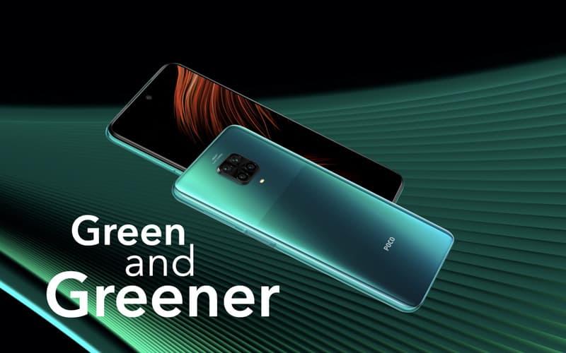 ▲ Green and Greener 綠色款