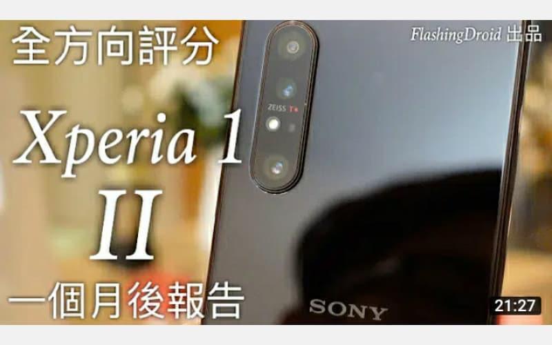 【全方向評分|好壞報告】Sony Xperia 1 II 一個月後深入評測,電池續航力、操作速度測試、大量相機實拍(自動模式)