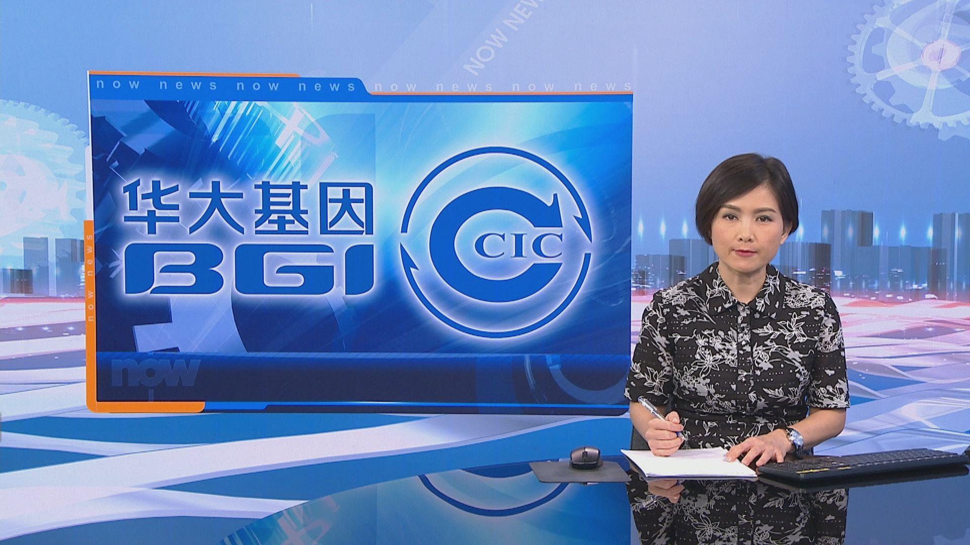 消息:華大基因及中檢集團將為高危群組驗病毒