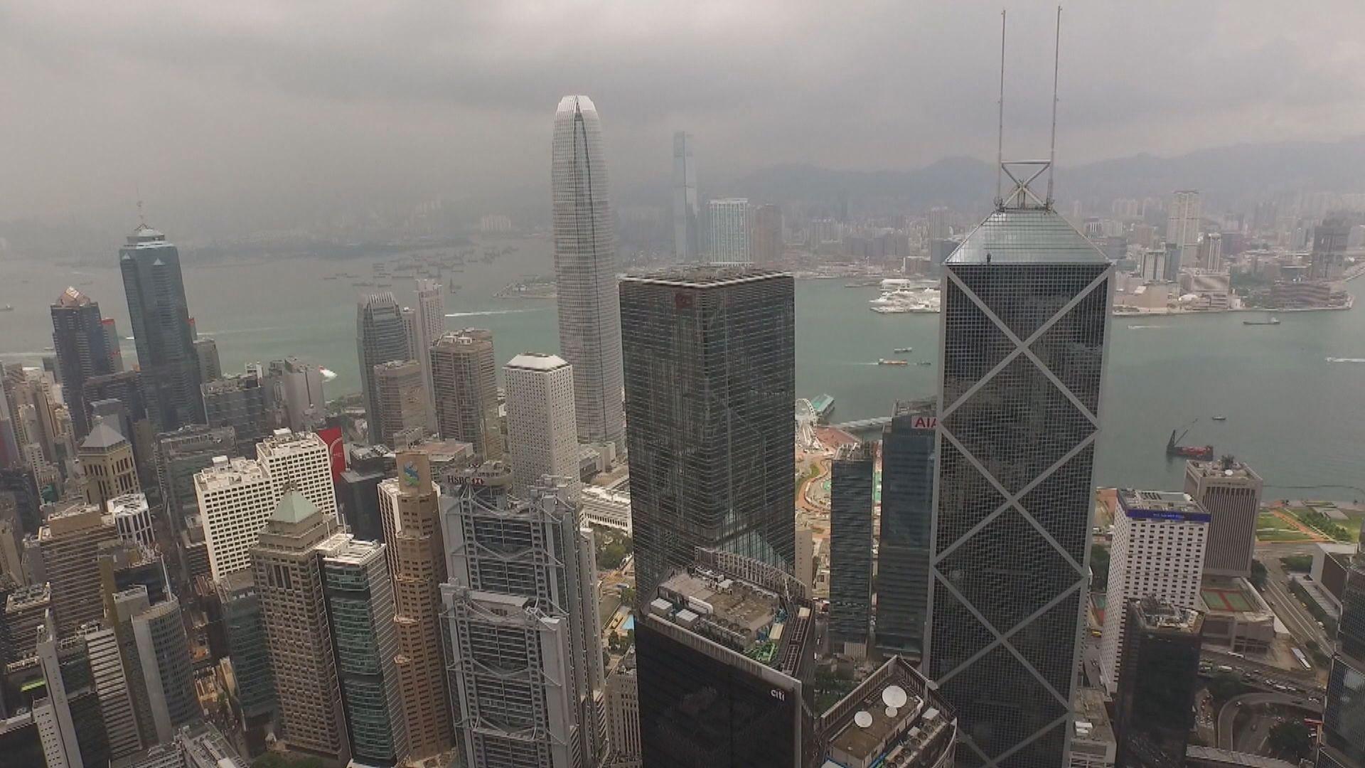 特朗普簽行政命令取消香港優惠待遇