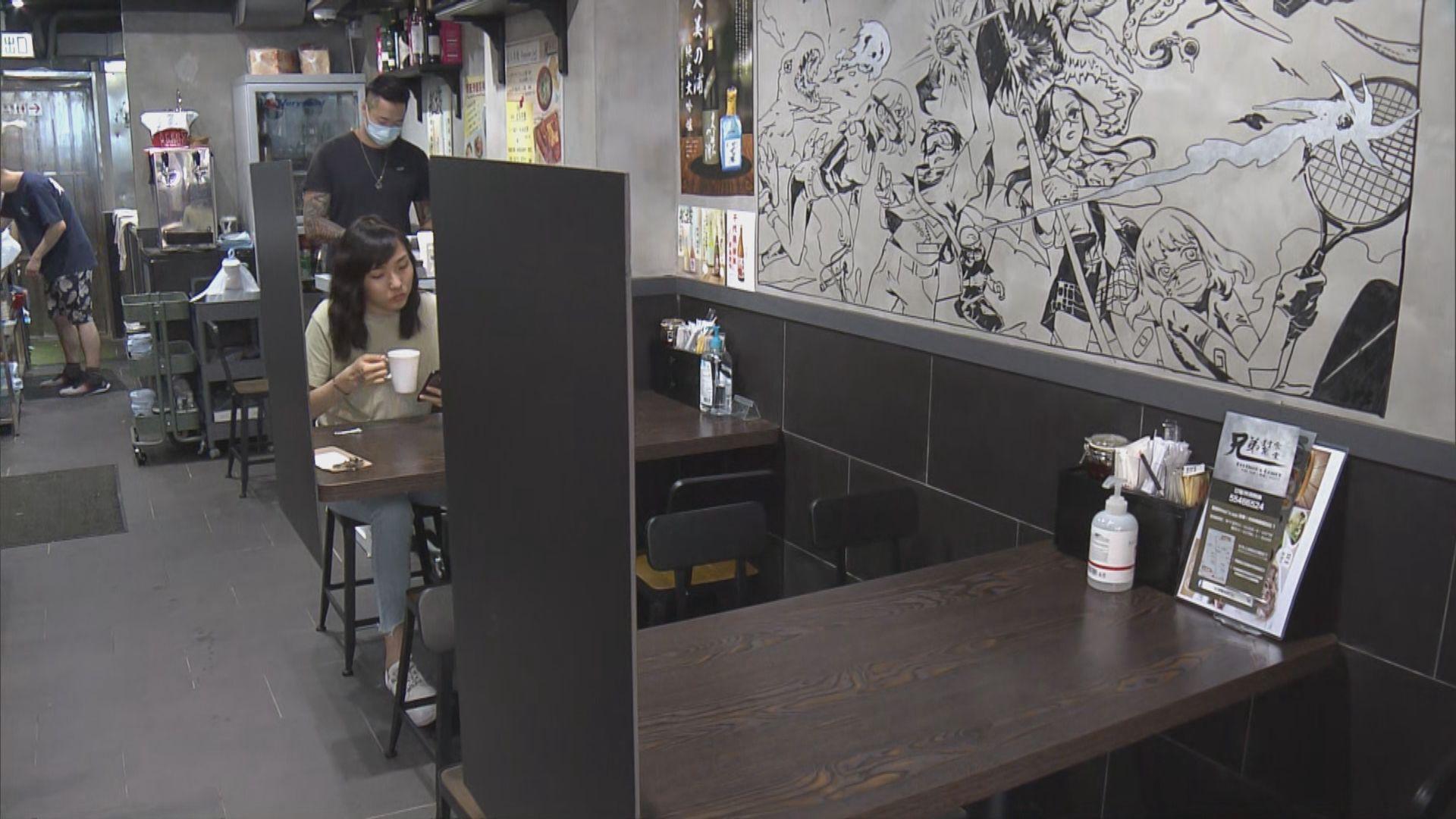 政府收緊防疫措施 有餐廳決定取消晚市