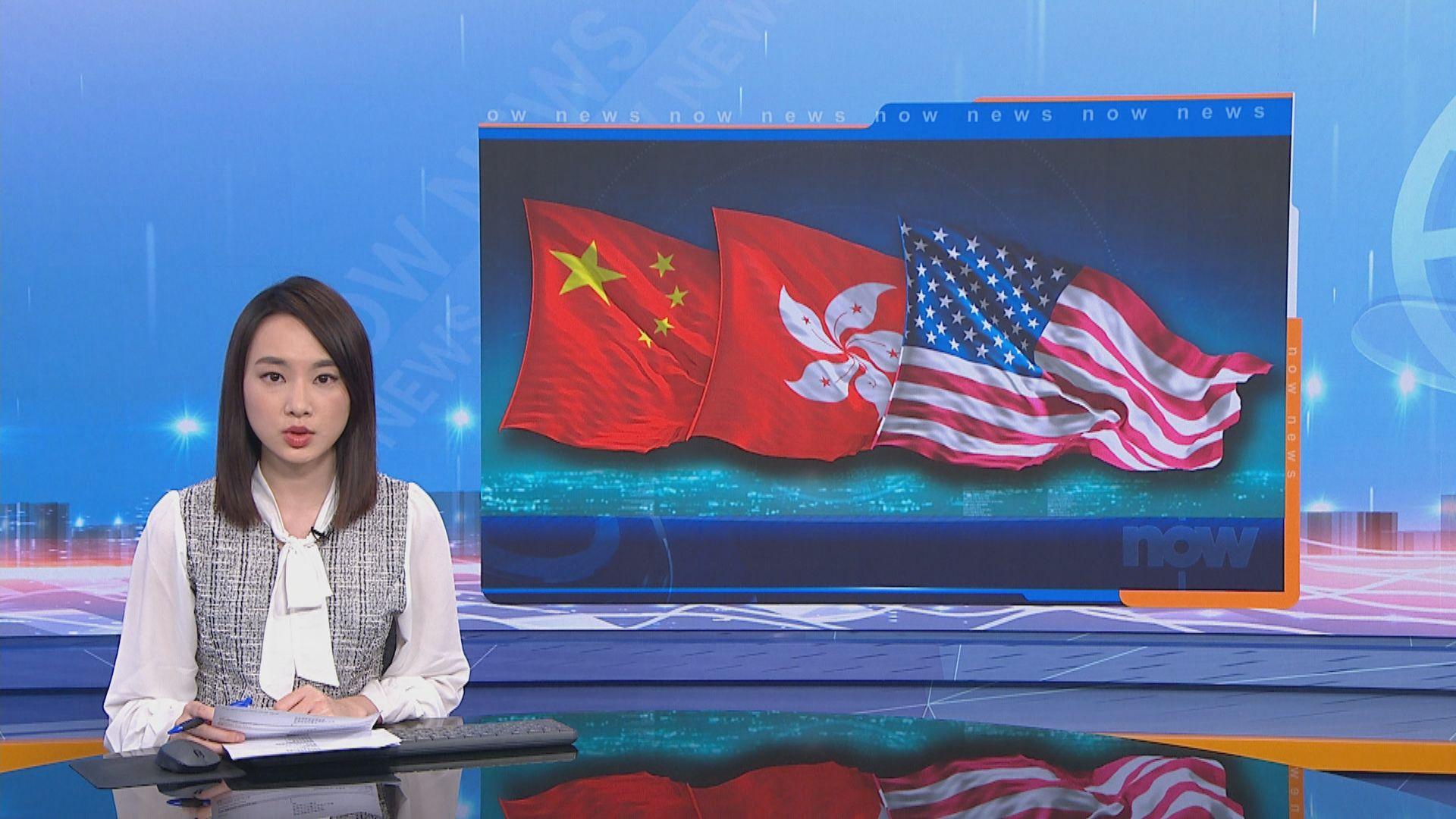特朗普暫不制裁涉港區國安法中國高層官員