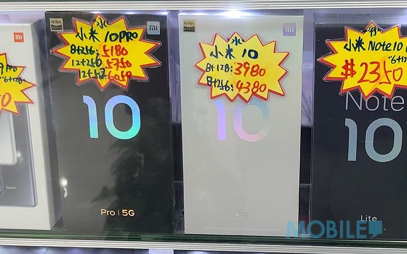 【機價行情】遲買平多幾舊!換季前夕 5G 旗艦咩價位