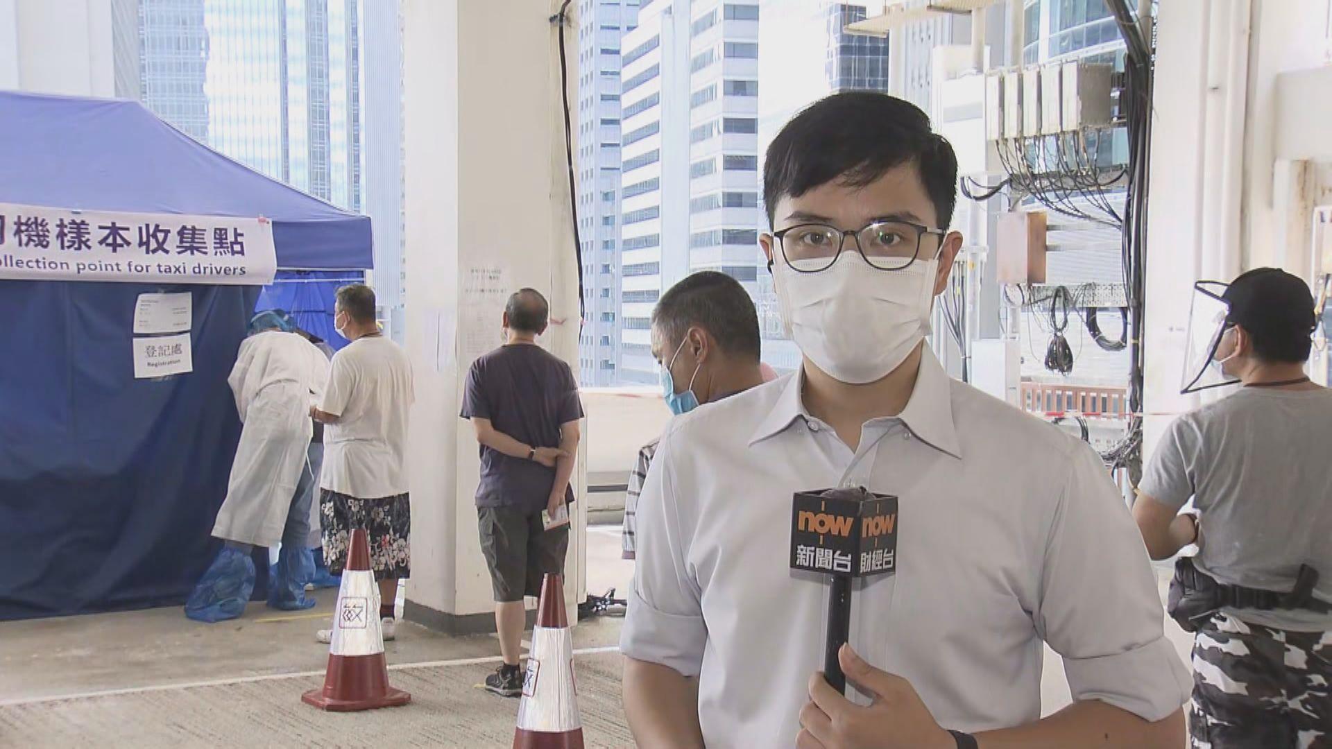 【現場報道】數十名的士司機早上到林士街停車場作新冠病毒檢測試驗