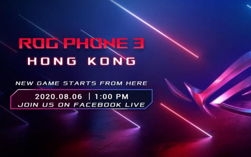 ASUS ROG Phone 3 於8月6日正式在香港發表!