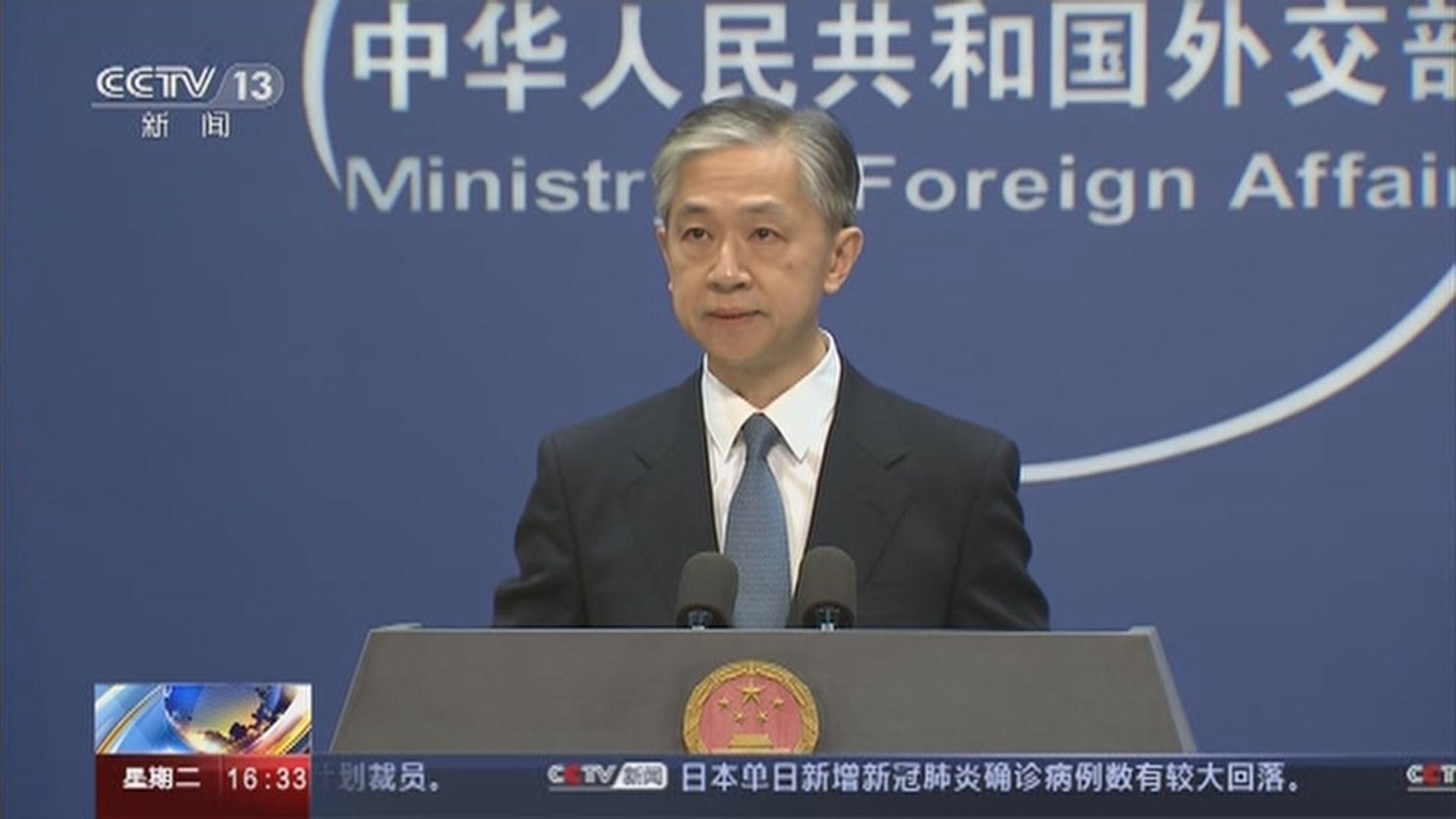 外交部:香港會暫停跟英加澳刑事司法互助協議